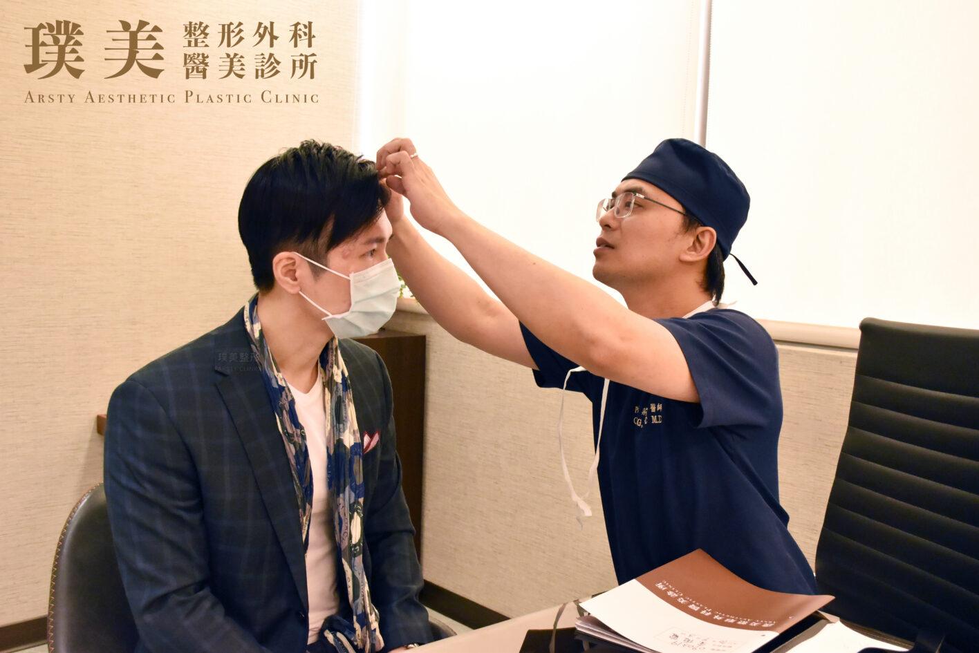 內視鏡提眉 縫雙眼皮 C211203BA1M01 1
