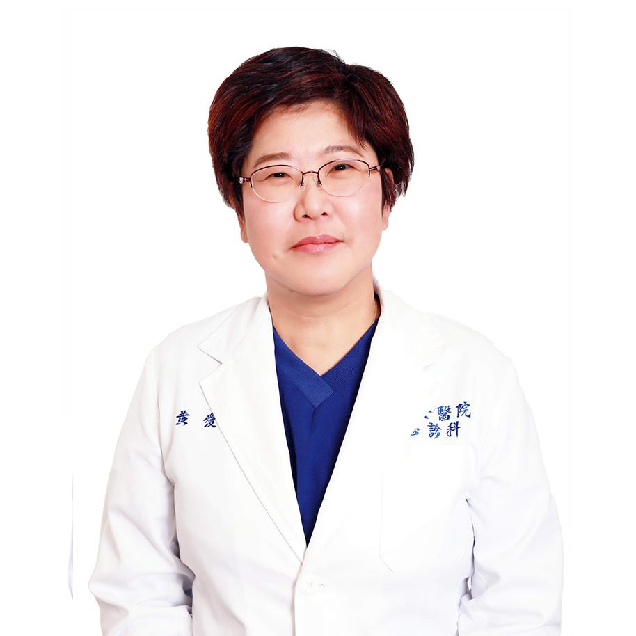 璞美黃醫師914X914