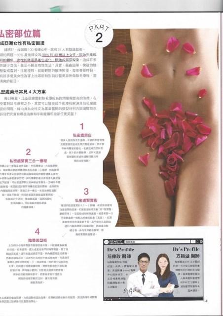 荊醫師媒體採訪 7