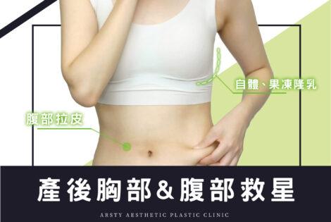 醫學新知封面 胸部 1