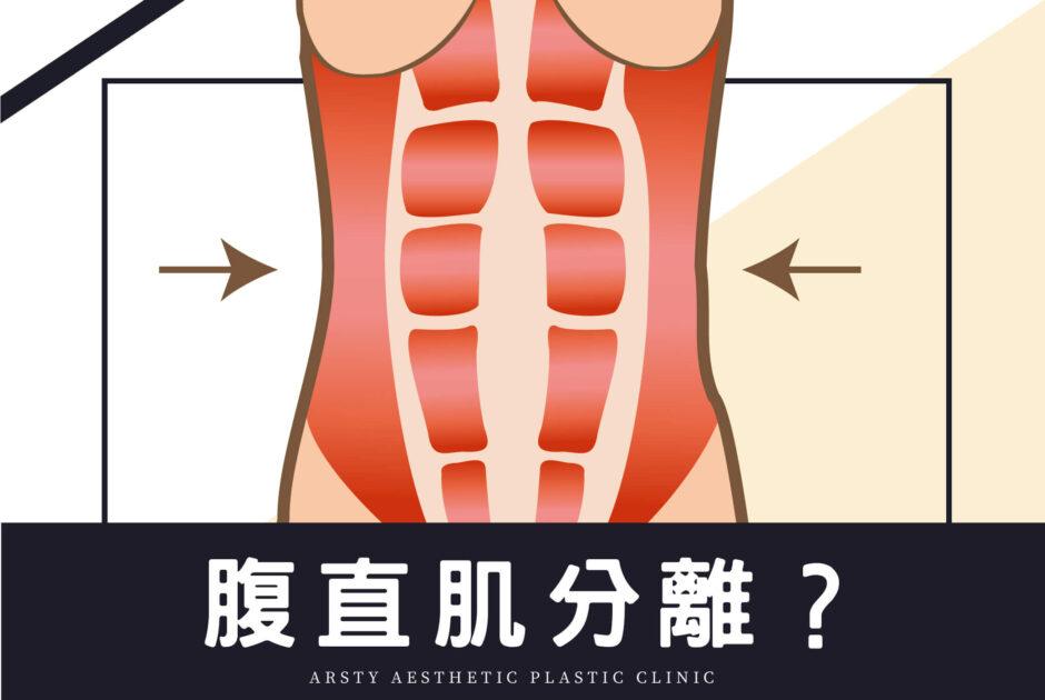 醫學新知封面 24