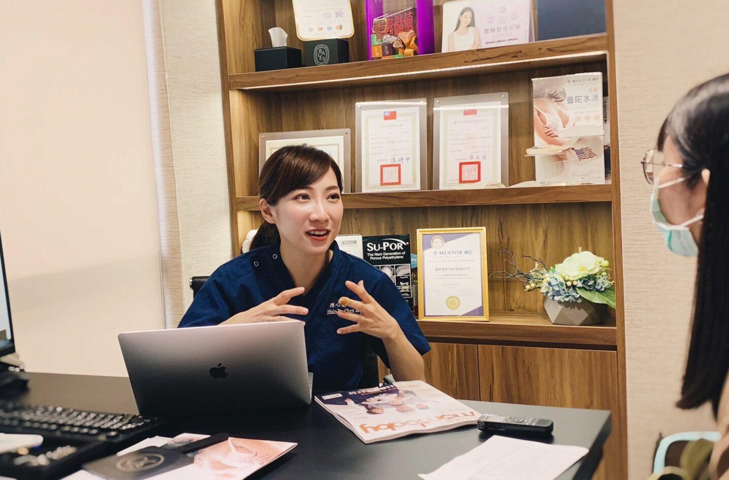 陳心瑜醫師媒體採訪 e1610003394755