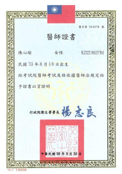 img-200219173937-1