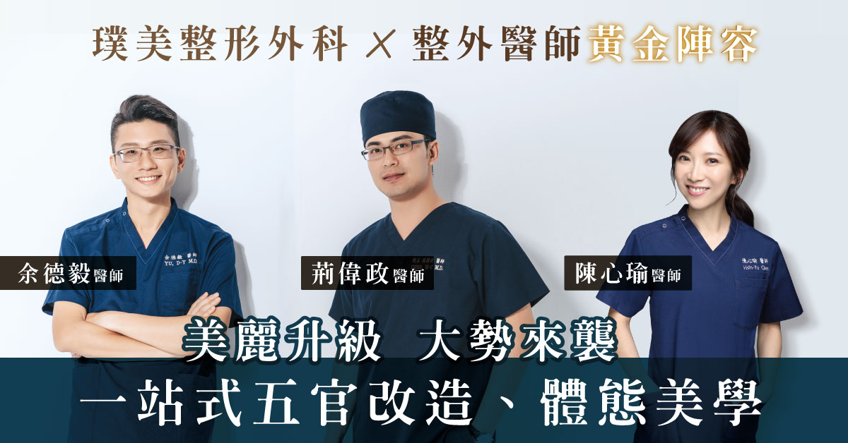 醫師圖banner