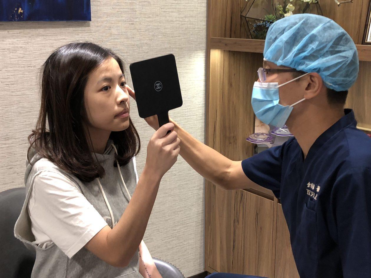 122128 眼袋手術 11