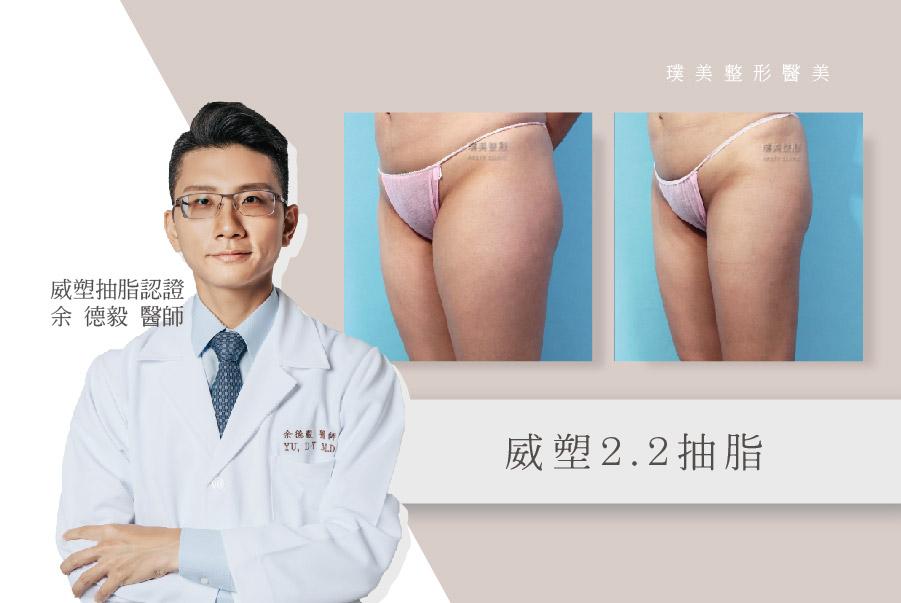 醫師觀點_新-07