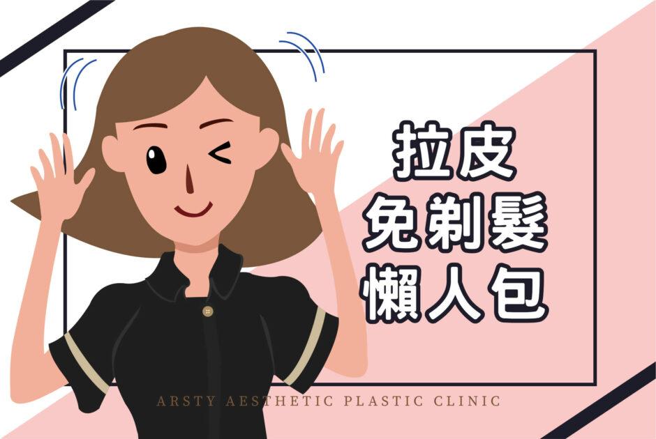 醫學新知封面 20