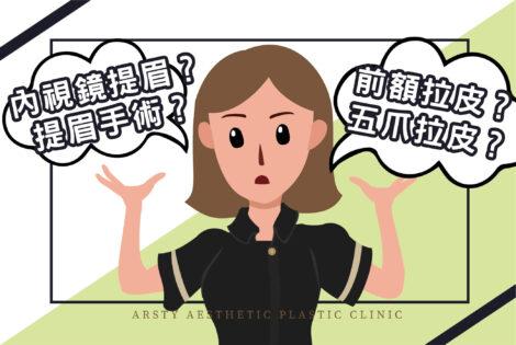 醫學新知封面 22